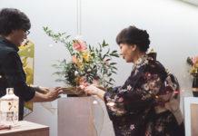 Cultura japonesa talleres roku gin